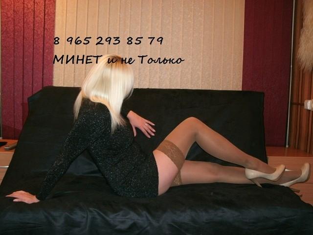 Белгород фото девушка хочет секса и отсосать и в попочку салоне лесби видео