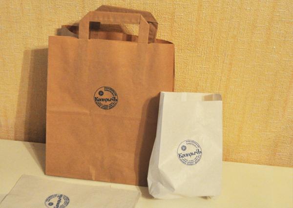 пакеты с логотипом дешево москва простой