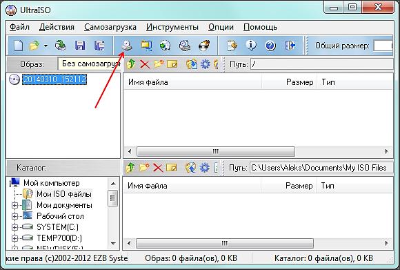 Как сделать флешку загрузочным диском windows