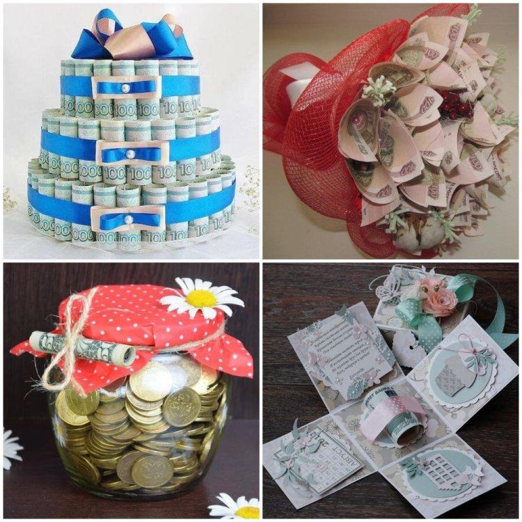 Поздравление чтобы подарить деньги