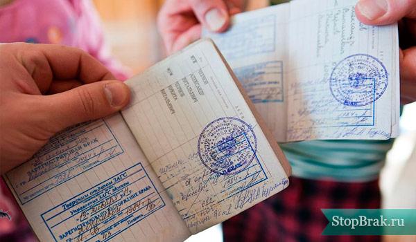 смена паспорта при разводе