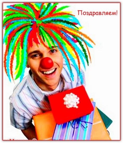 серпантин идей шуточные поздравления с подарками для мужчины уникальность обивок, разнообразие