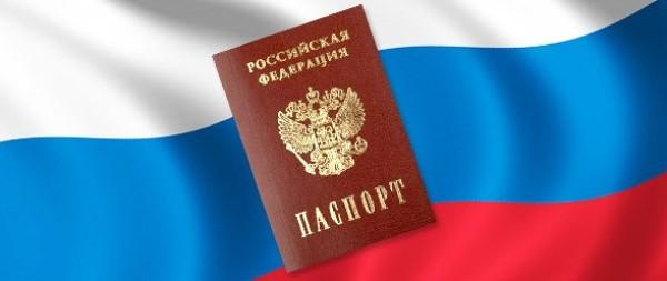 Открытка на вручение паспорта 3