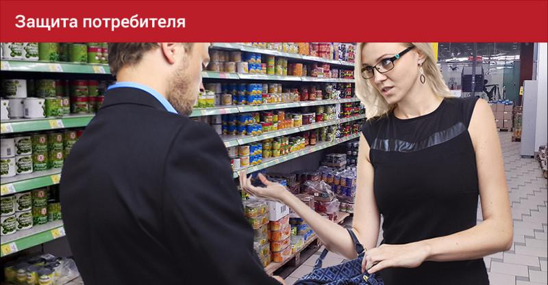 Имеет ли право охранник магазина досматривать покупателя