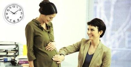 Увольнение беременной женщины допускается при прогуле 14