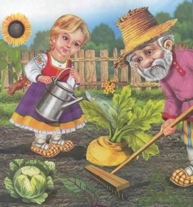 Картинки с капустой для сказки