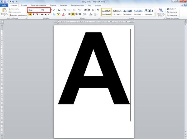 Как распечатать на весь лист а4