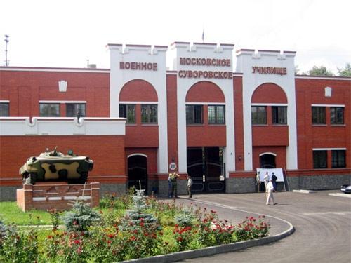 военное училище в москве