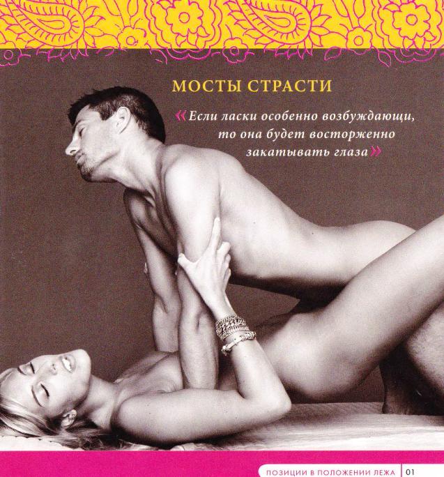 russkoe-porno-video-v-kolgotkah-i-tuflyah
