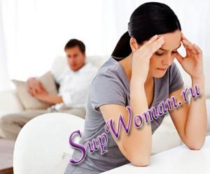 Признаки для разрыва отношений