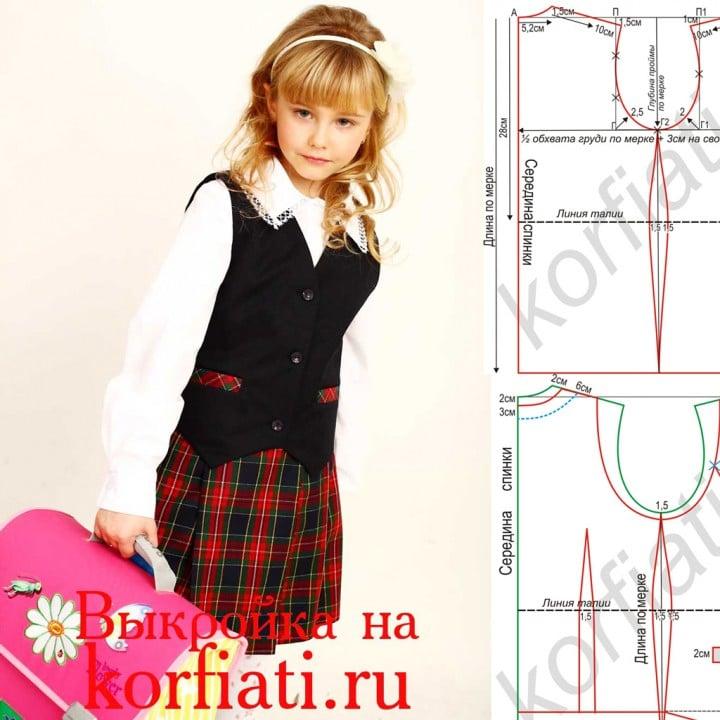 1eb29957ee7ee36 Выкройка жилета для девочки от Анастасии Корфиати - смотреть видео ...